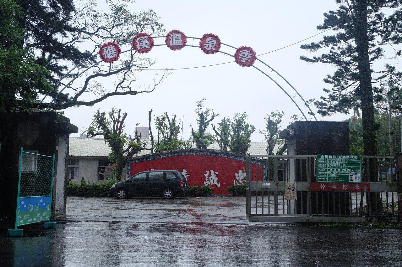 「礁溪溫泉季」將辦在原陸軍德陽營區內。 記者張芮瑜/攝影