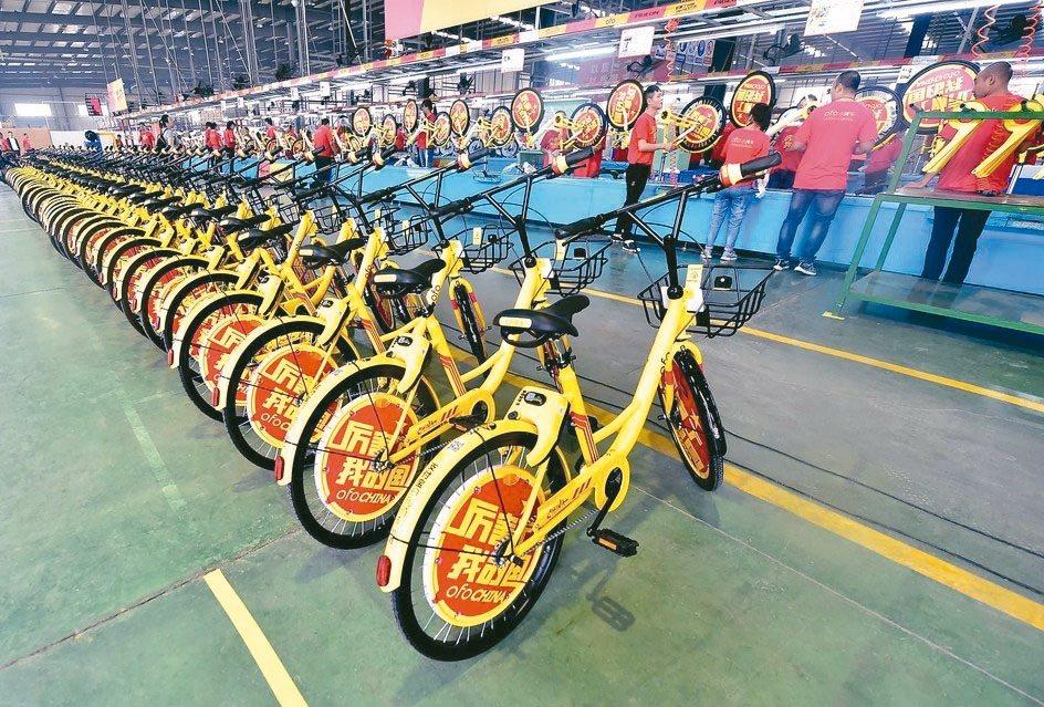 大陸官方要加強監管共享單車的押金,以降低倒閉潮對民眾的衝擊。圖為工廠生產的共享單...