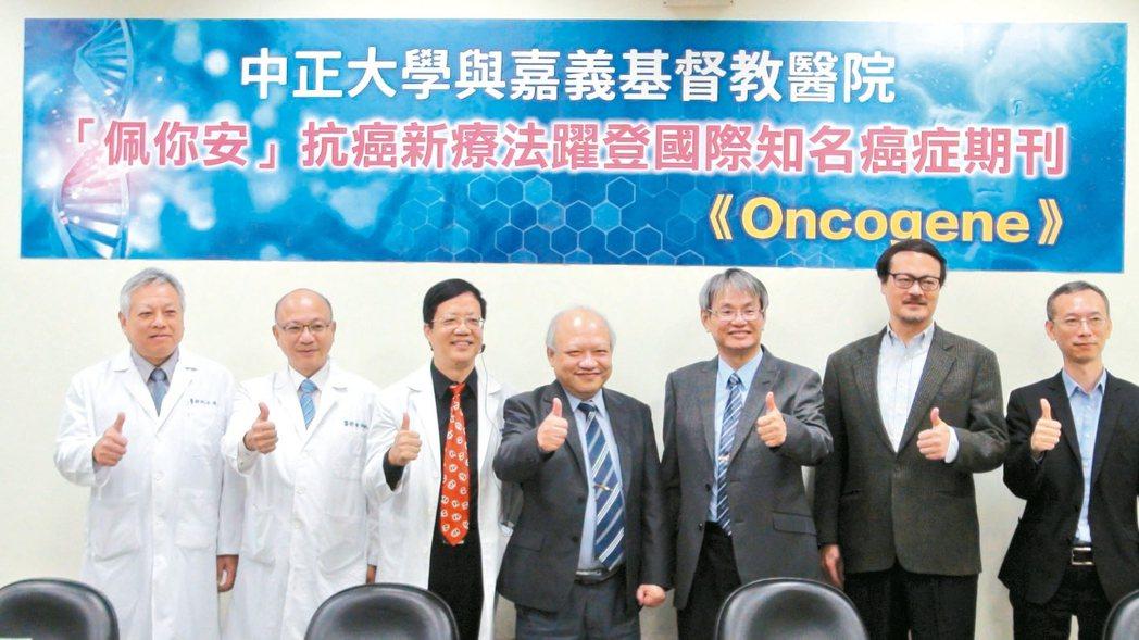 治療膀胱癌重大新發現,中正大學與嘉義基督教醫院聯手提出揭抑制腫瘤生長的關鍵。 記...