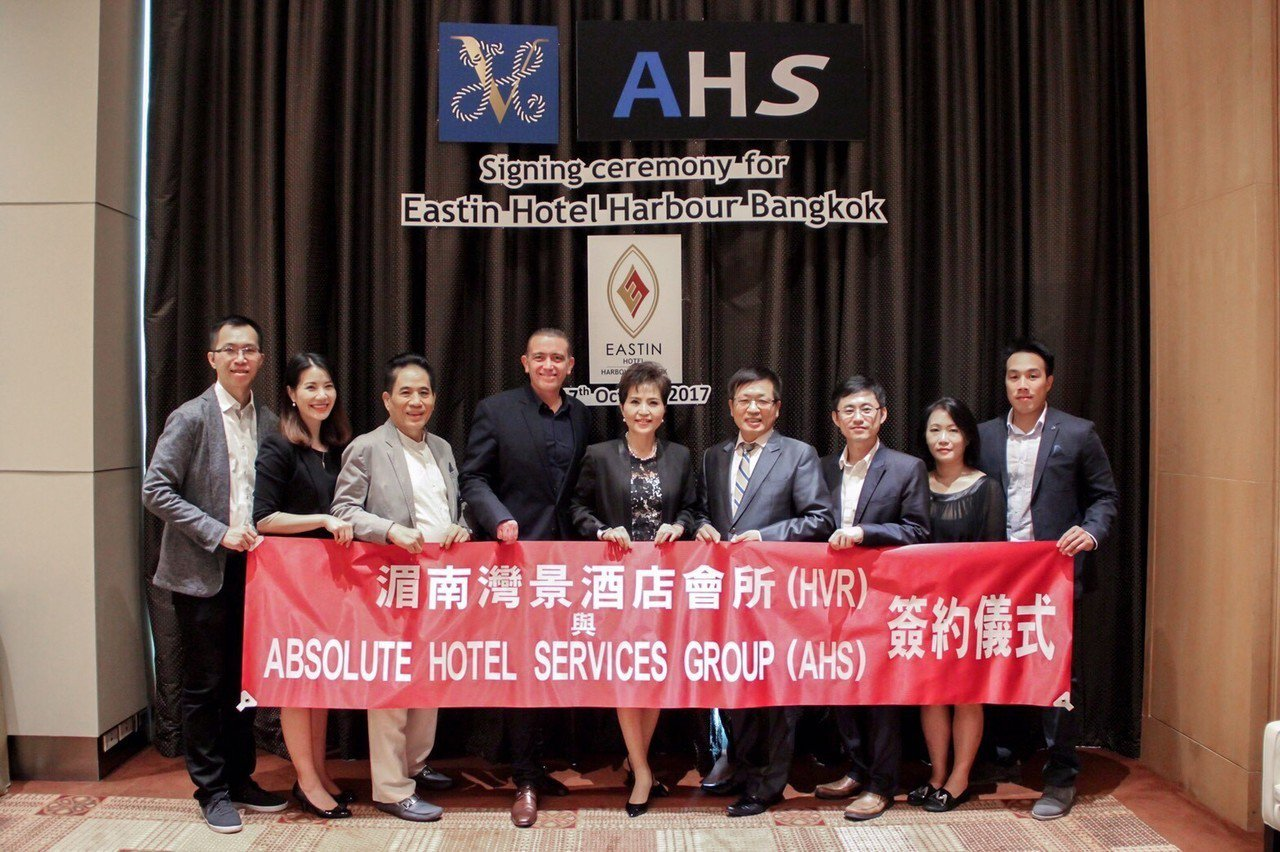 藍海地產與泰國AHS集團簽約HVR酒店經營,未來將交由AHS旗下四星酒店品牌Ea...