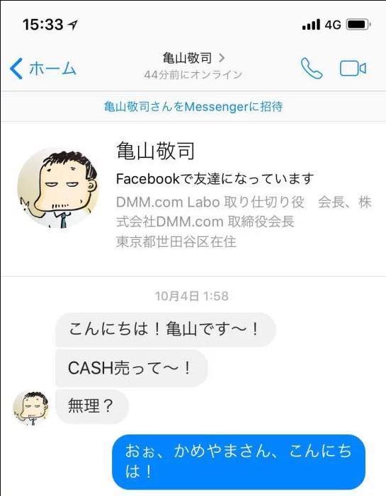 圖/INSIDE
