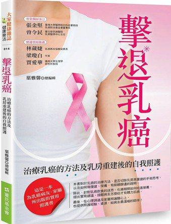 作者: 大家健康雜誌, 葉雅馨 出版社:大家健康雜誌 出版日期:20...