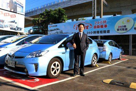 和運租車再推創新服務 百萬PHV油電車及重機皆可租
