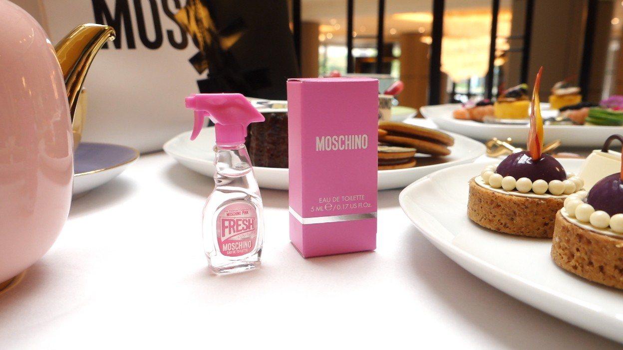 特別訂製限量300份的MOSCHINO Pink Fresh造型香水(5ml)作為下午茶贈禮,搶先訂位才有機會拿到。 張芳瑜攝影