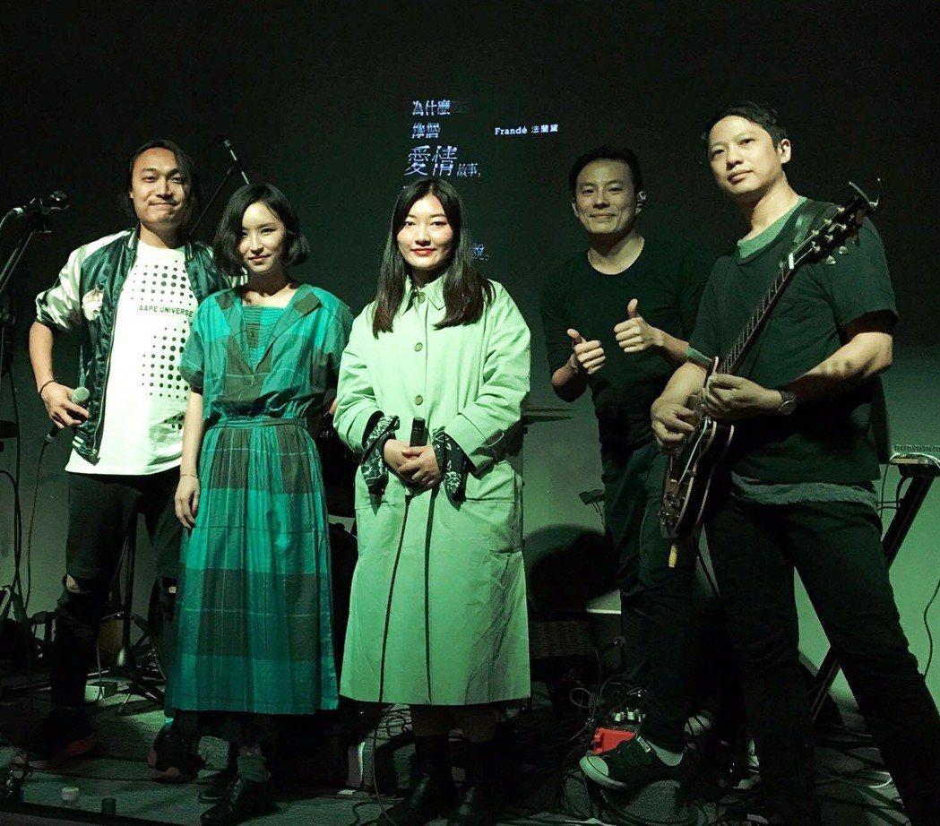 法蘭黛回到台灣特別企劃以「酒後的新生」為主題的演出,並邀請好朋友們作為嘉賓,邀請