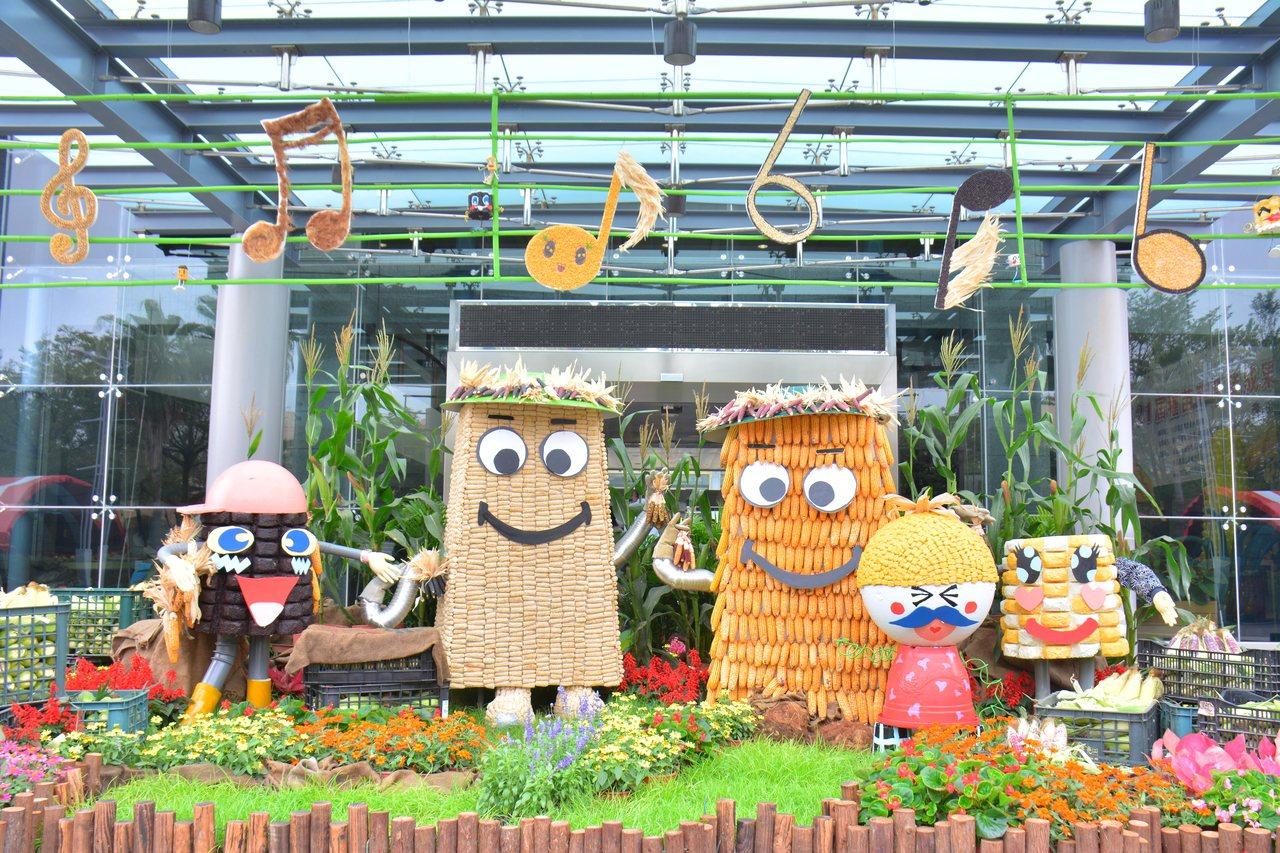農畜聯合開放日用各式「玉米」打造的主題展。記者吳淑玲/攝影
