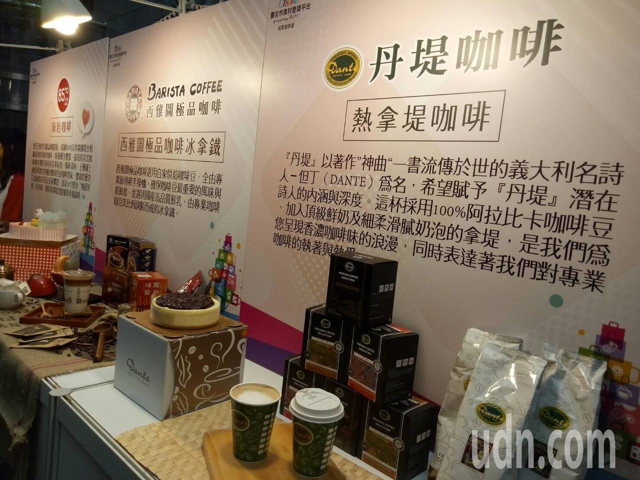 台北市食材登錄平台新成立「連鎖咖啡廳專區」共有16家品牌556家連鎖咖啡廳已上線...