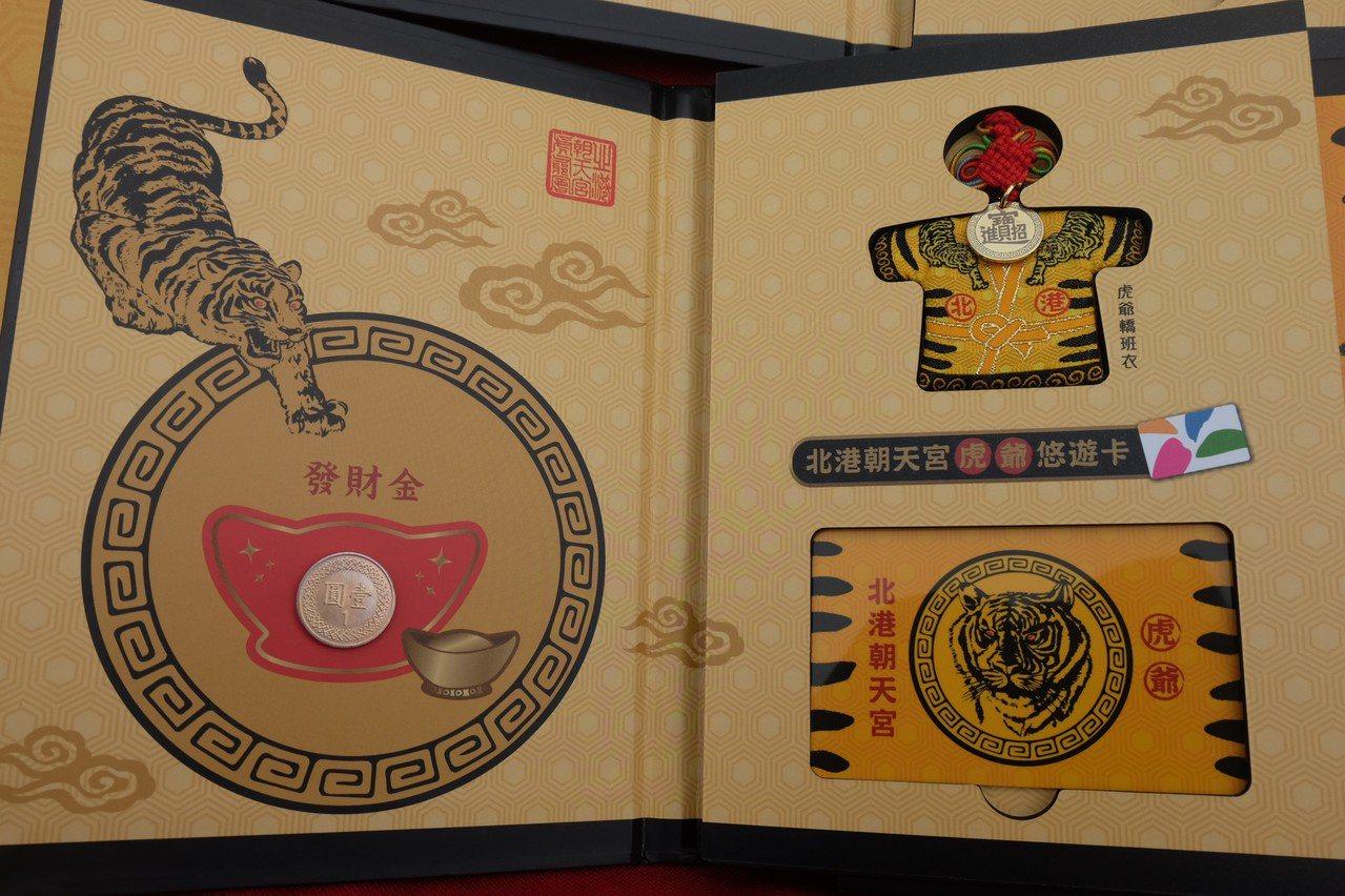 雲林縣北港朝天宮悠遊卡再創新意,超可愛的「虎爺悠遊卡」套組今天亮相,該套組還含有...