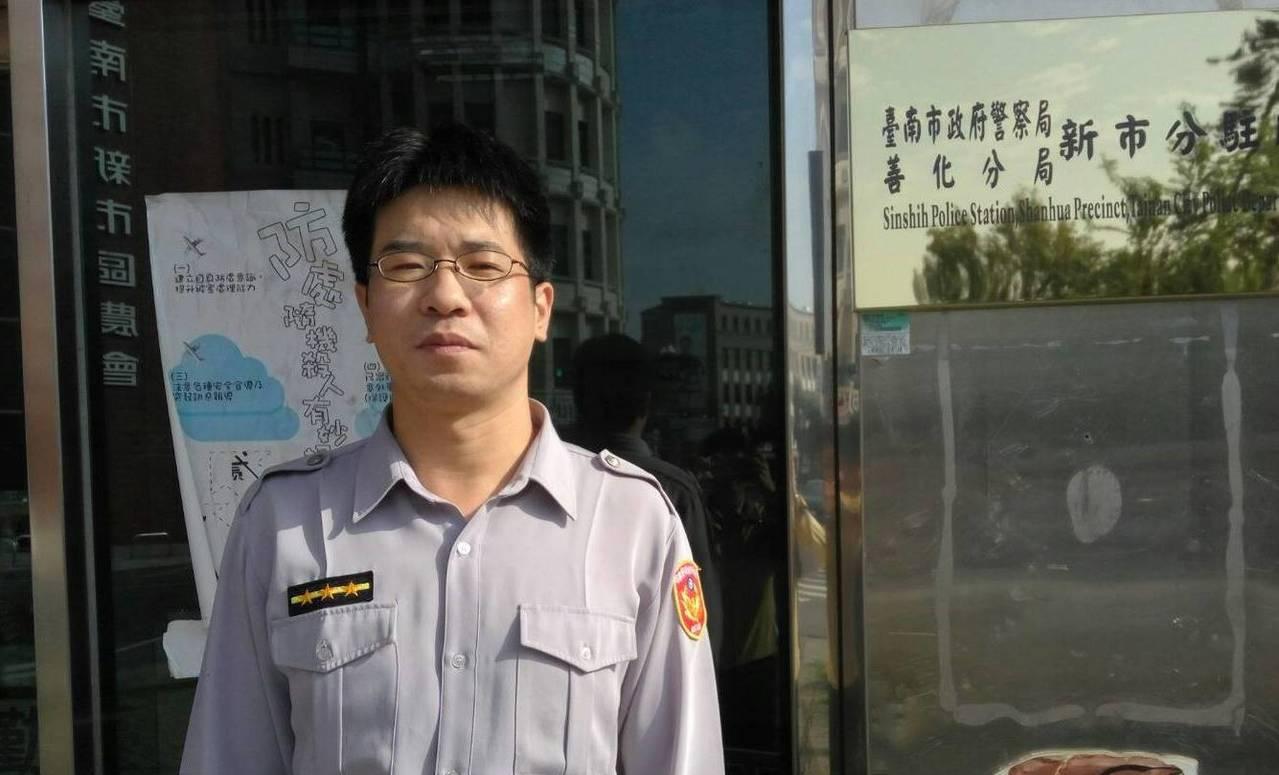 善化警分局新市分駐所警員戴大盛。記者謝進盛/翻攝
