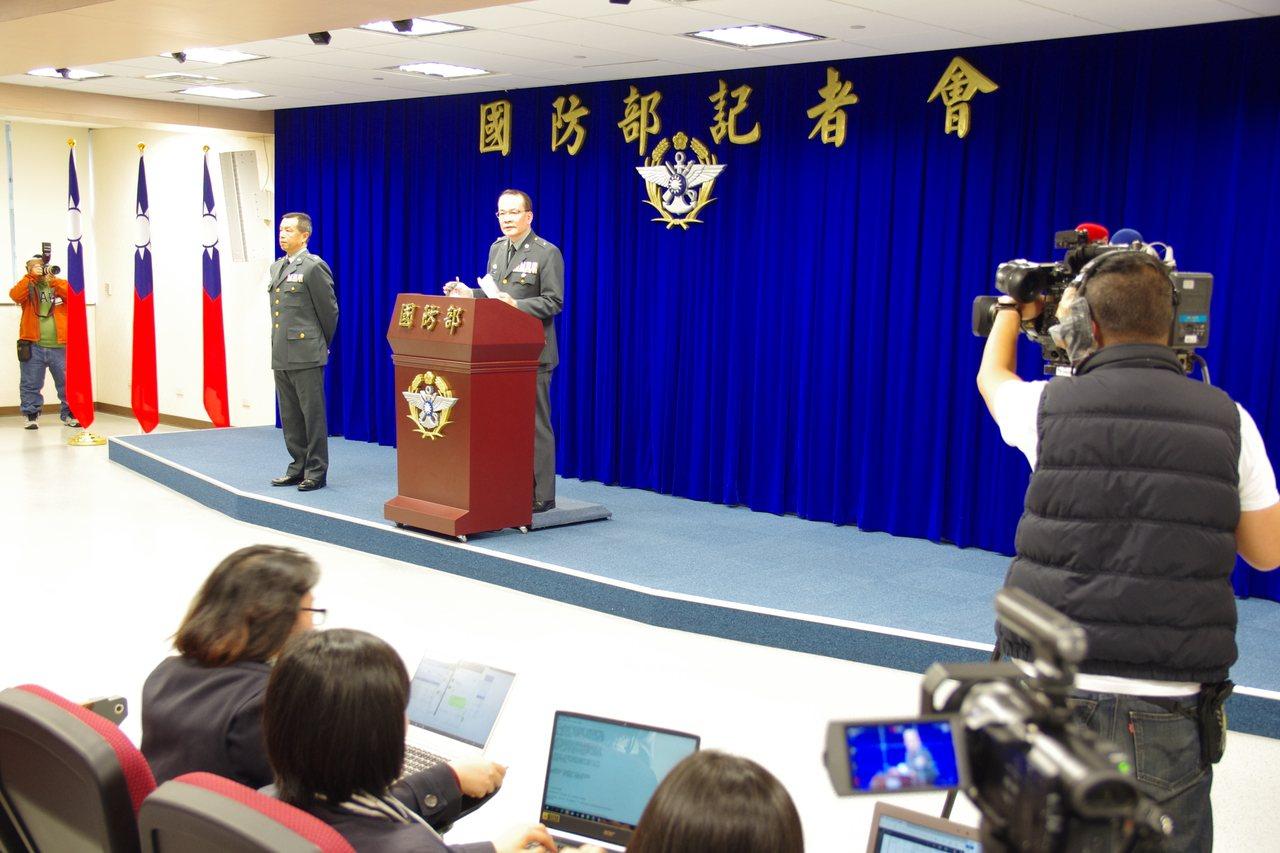 國防部舉行記者會公布懲處名單。記者程嘉文/攝影