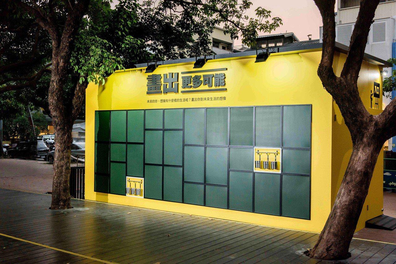 奇妙的黃色小屋,等你親自去體驗。圖/IKEA提供