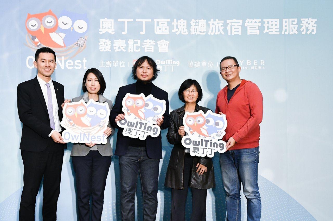 圖左至右為台中港酒店副總經理姜文偉、立法委員余宛如、奧丁丁創辦人暨執行長王俊凱、...