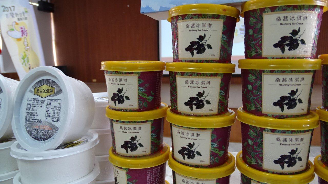 新開發的桑椹、黑豆冰淇淋展現在地產業特色。記者謝進盛/攝影