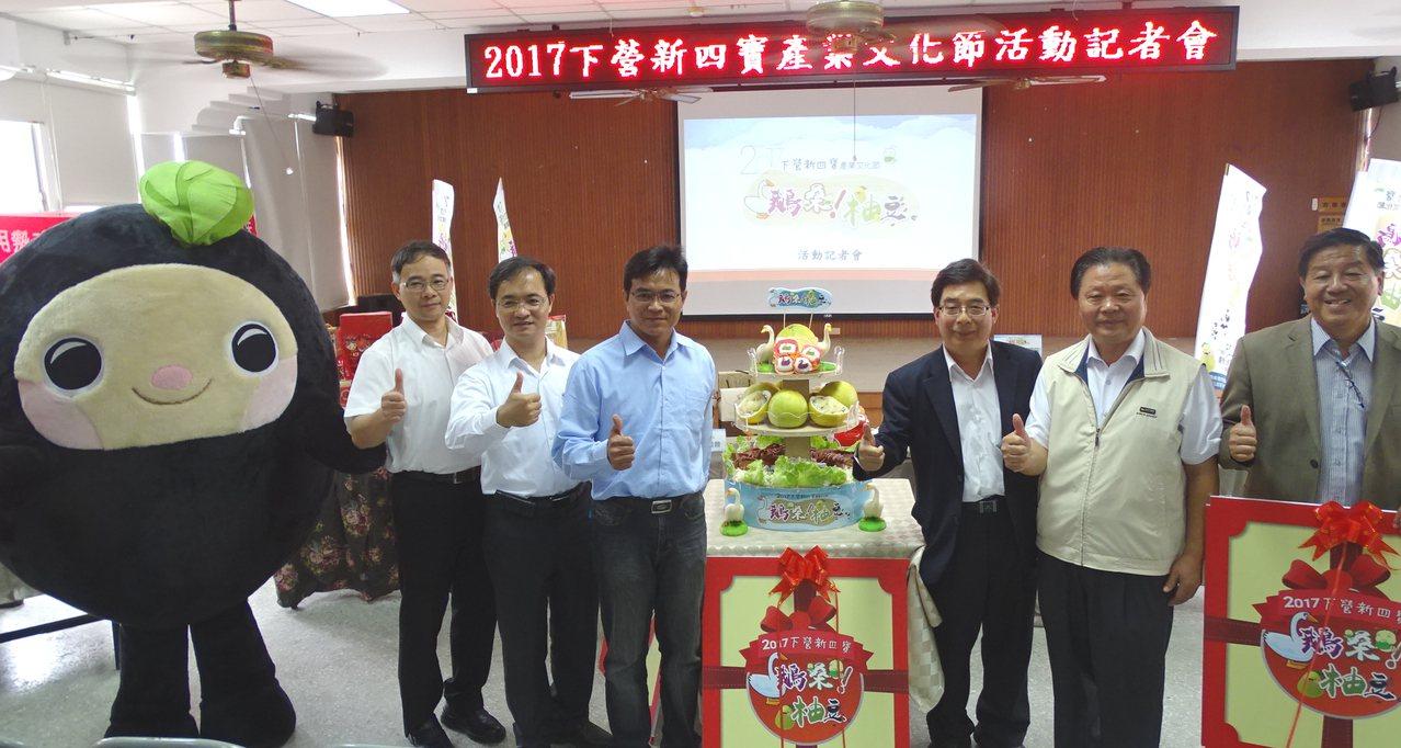 行銷下營,台南下營公所農會攜手推「下營新4寶」。記者謝進盛/攝影