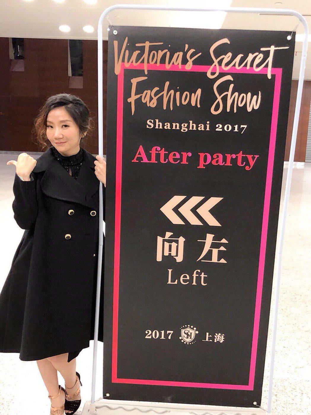 陶晶瑩出席After Party。圖/經紀人提供