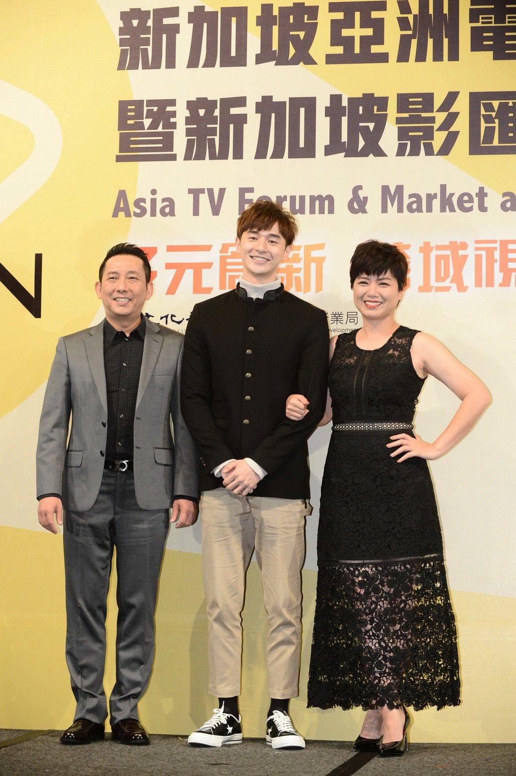 屈中恆(左起)、張軒睿、嚴藝文出席新加坡國際影視展行前記者會。圖/八大提供