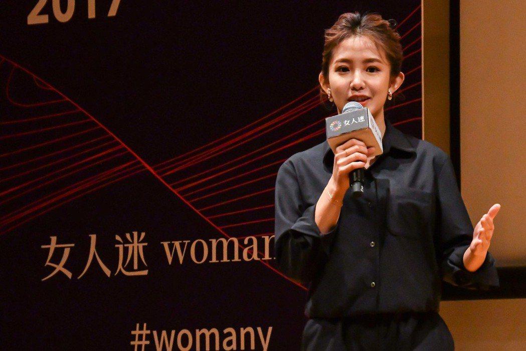 郭書瑤擔任女力響應大使分享自身故事。圖/女人迷提供