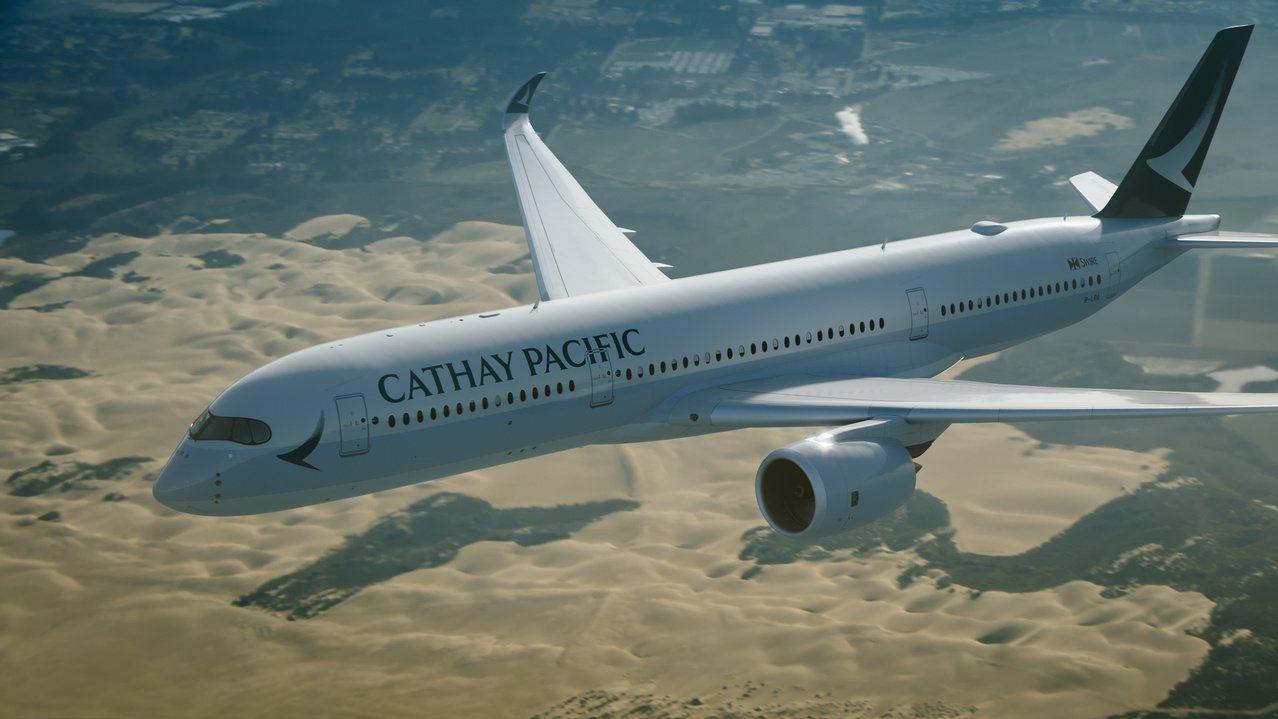 國泰航空推出67個航點的優惠方案。圖/國泰航空提供