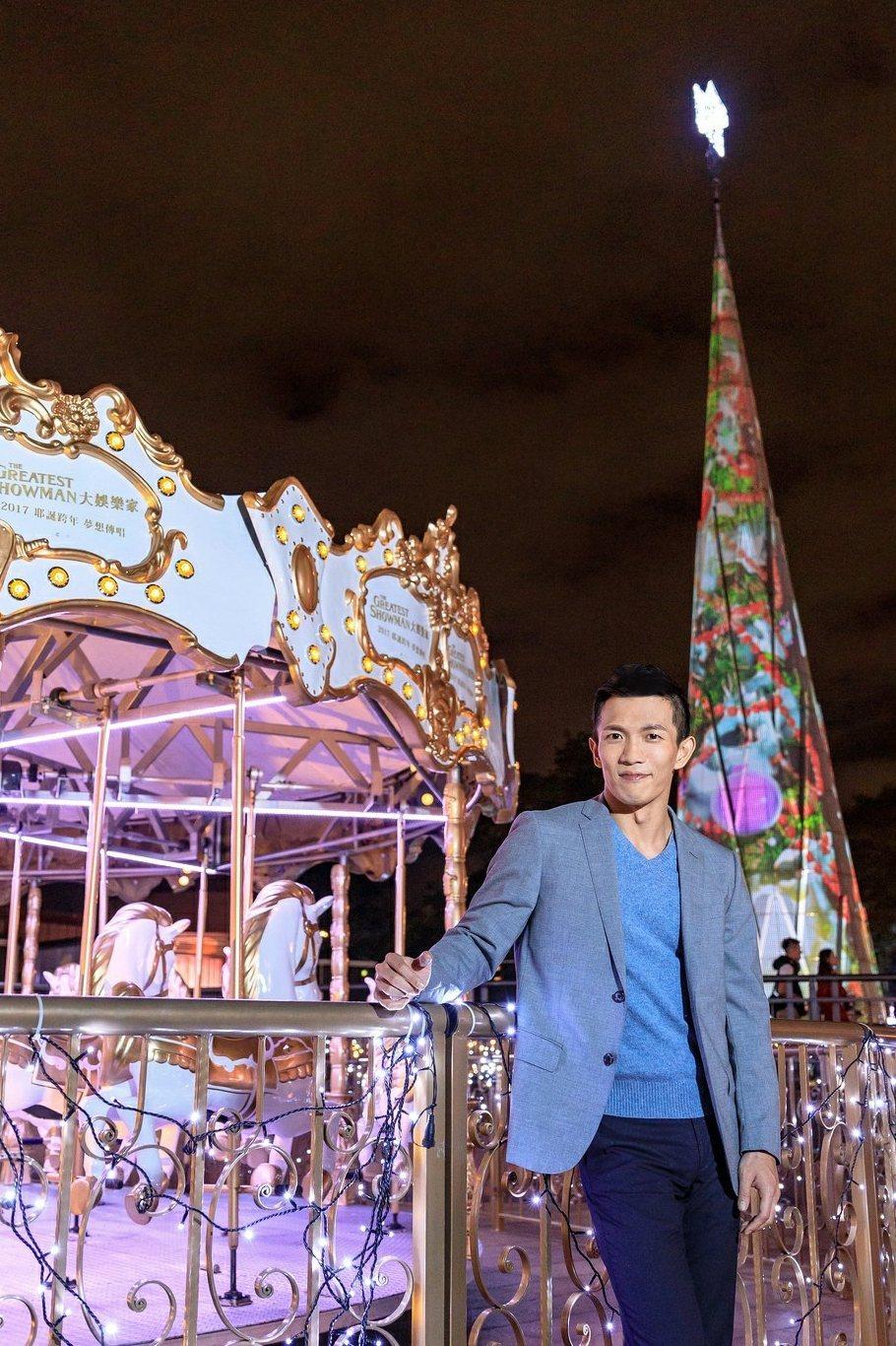 黃尚禾為新北耶誕城拍攝宣傳廣告。圖/新北市觀光旅遊局提供
