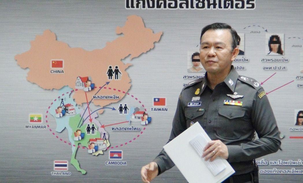 泰國移民總局長納塔通7月召開跨國電信詐騙破案記者會,表示逮捕的電信詐騙集團成員中...