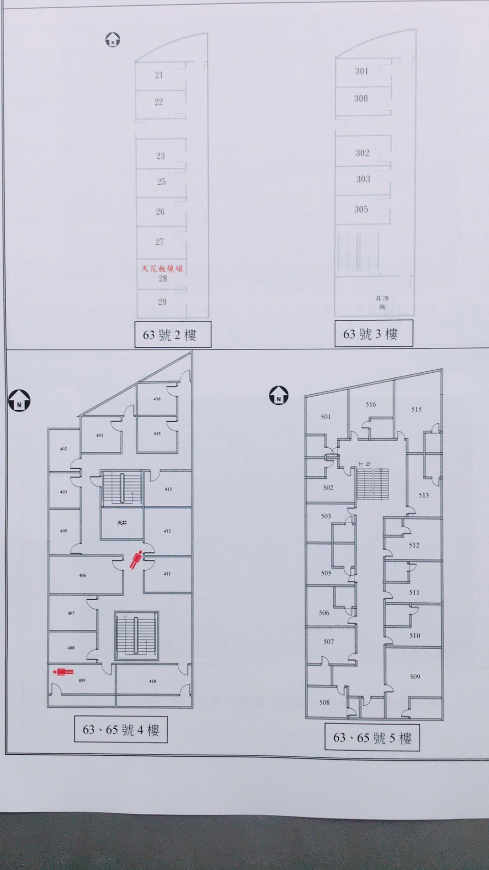 新北市中和區興南路二段一棟5層樓老舊公寓,昨晚8時30分遭人縱火,4樓12間及頂...