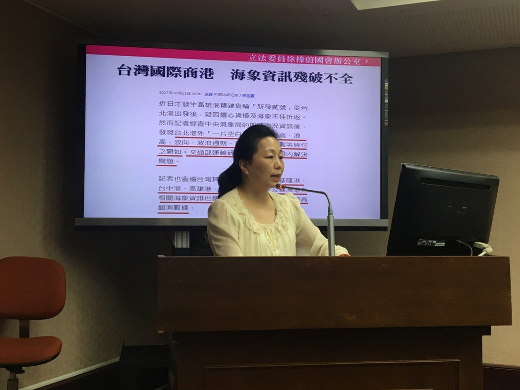 國民黨立委徐榛蔚也表達參選下屆花蓮縣長的意願。 圖/徐榛蔚服務處提供