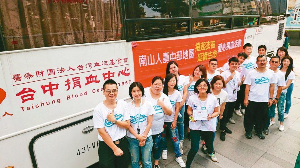 南山人壽定期舉辦愛心捐血活動,以實際行動展現對地方的支持與關懷。 南山/提供