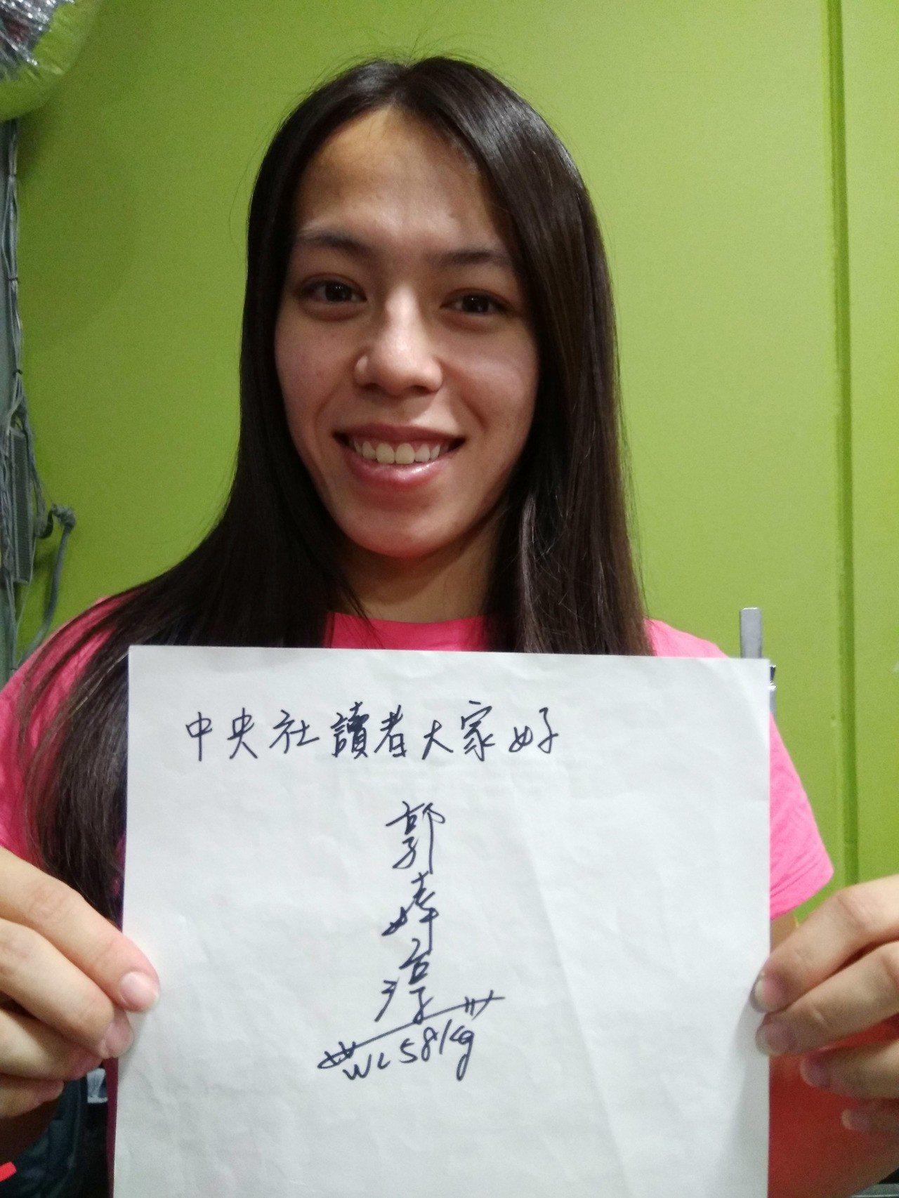 女子舉重台灣女將郭婞淳挺舉打破世界紀錄,她接受中央社記者訪問表示,很高興因此凝聚...