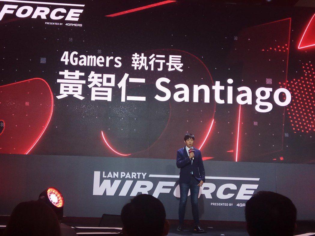 WirForce 2017主辦單位「就肆電競 4Gamers」創辦人暨執行長黃智...