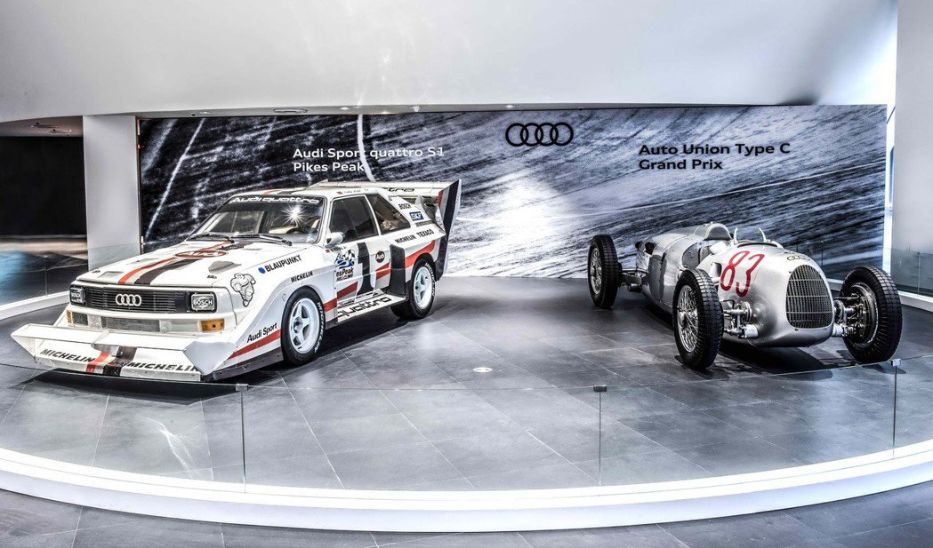 台灣奧迪展出Auto Union Type C及Audi sport quatt...