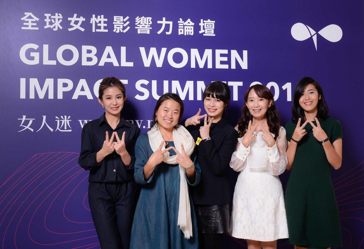 左起女力響應大使郭書瑤、入選BBC年度百大女性棉樂悅事創辦人林念慈、女人迷創辦人...