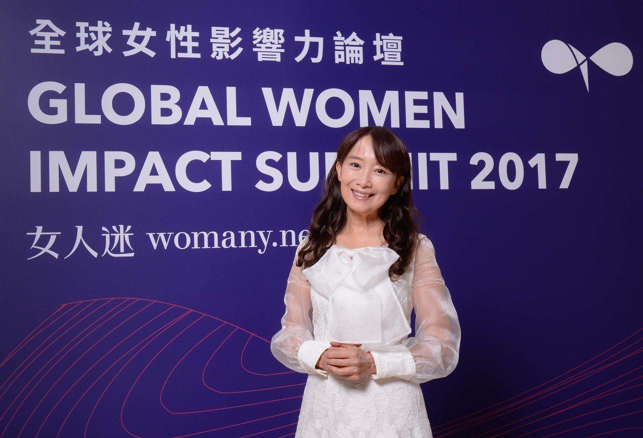 旅日教育家陳美齡出席女人迷全球女性影響力論壇。圖/女人迷提供