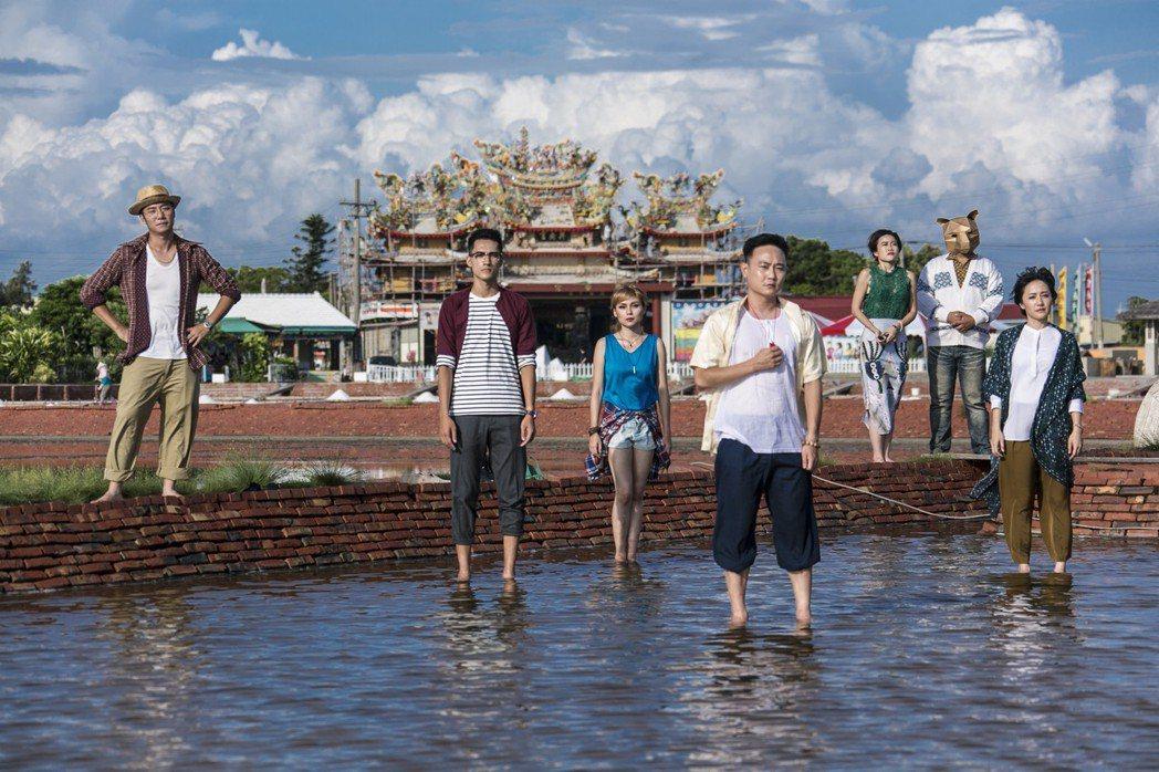 《水中之屋》。 圖/阮劇團提供