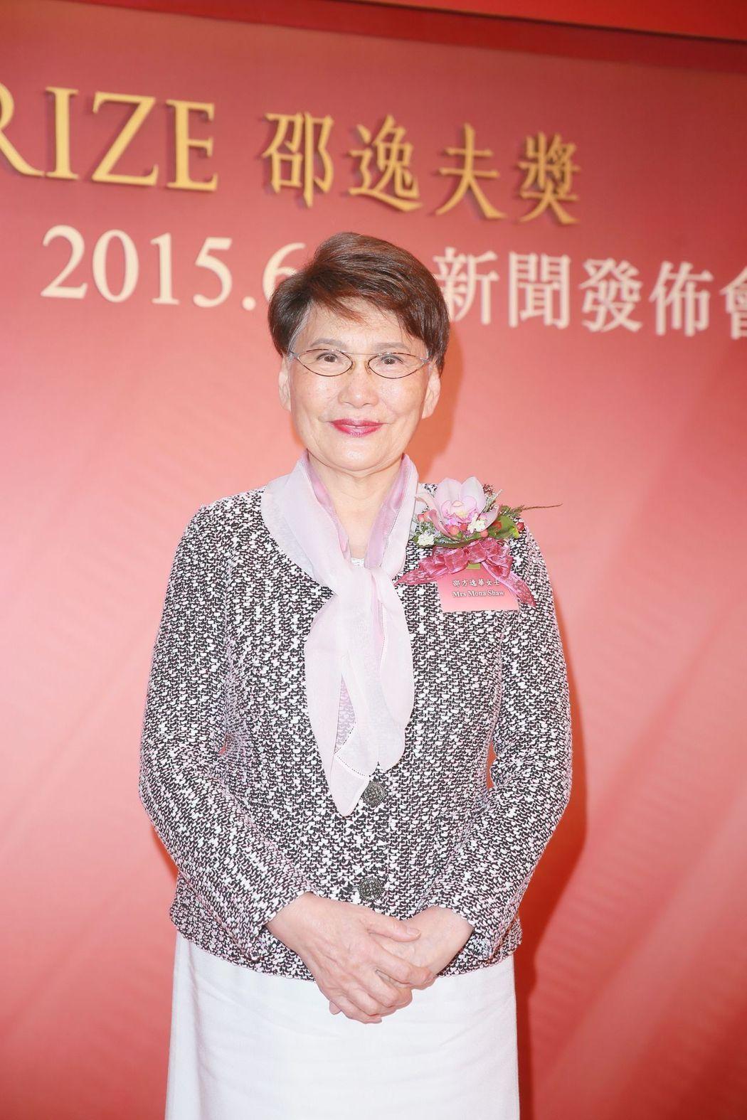 曾掌理邵氏影業、TVB的女強人方逸華去世。圖/CFP
