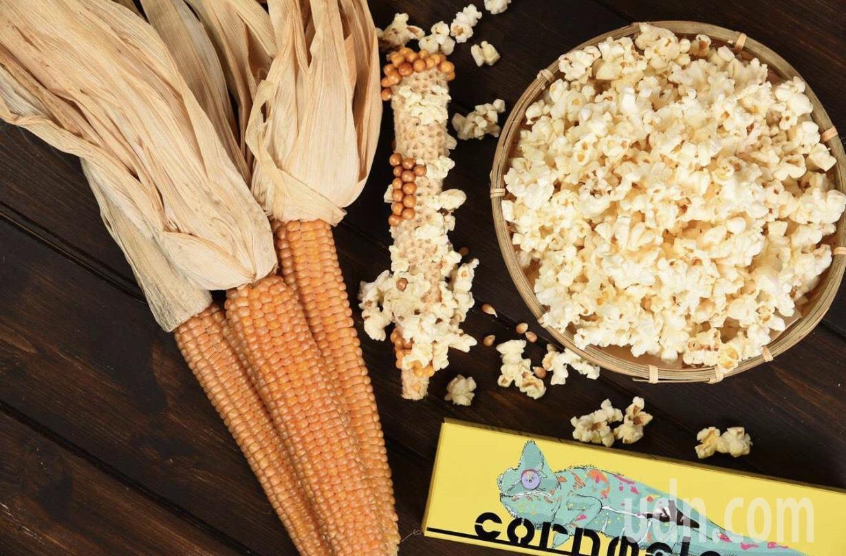 國內已引進「整根爆米花」的玉米品種。圖/王振茂提供