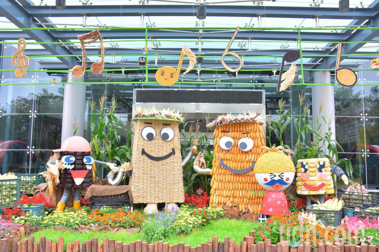 農畜聯合開放日暨種苗節,今年以「玉米」為主題。 記者吳淑玲/攝影