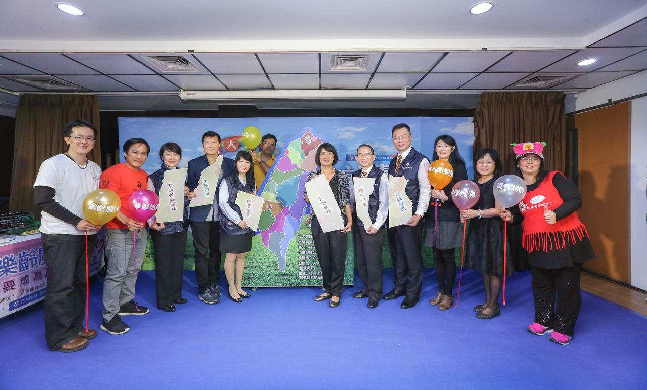 Dream Big元大公益圓夢計畫第二屆起跑,選拔出六個以創客精神把圓夢成果幫助...