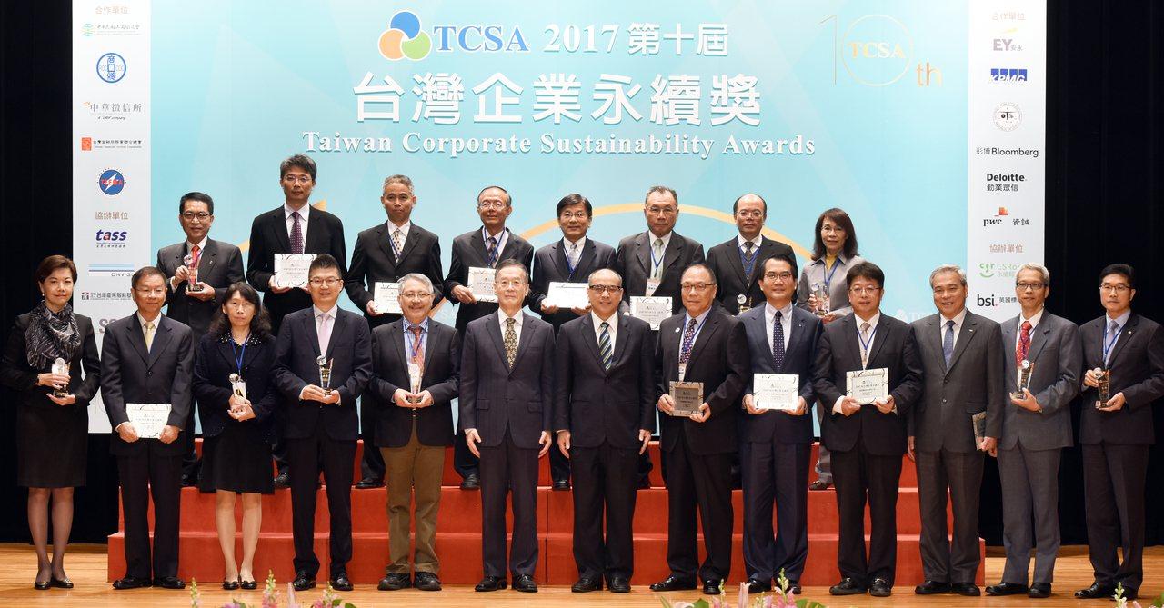 第10屆企業永續獎23日上午頒獎。日月光/提供