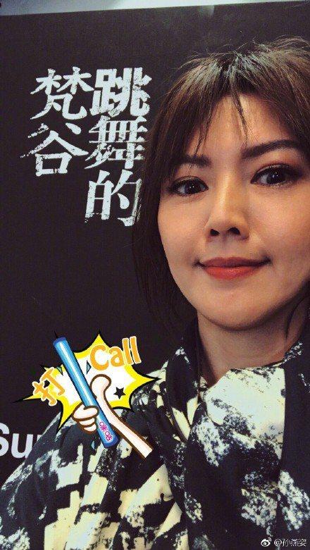 孫燕姿穿CÉLINE 2018早春藍白立領洋裝出席在北京的唱片發表會。圖/取自微...