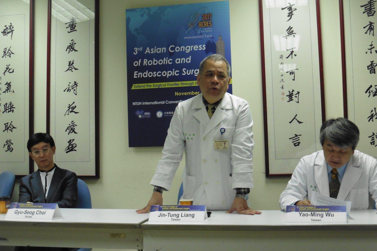 台大醫院與台灣機器人手術學會將舉辦為期3日的「亞洲機器人手術年會」。圖由左至右分...
