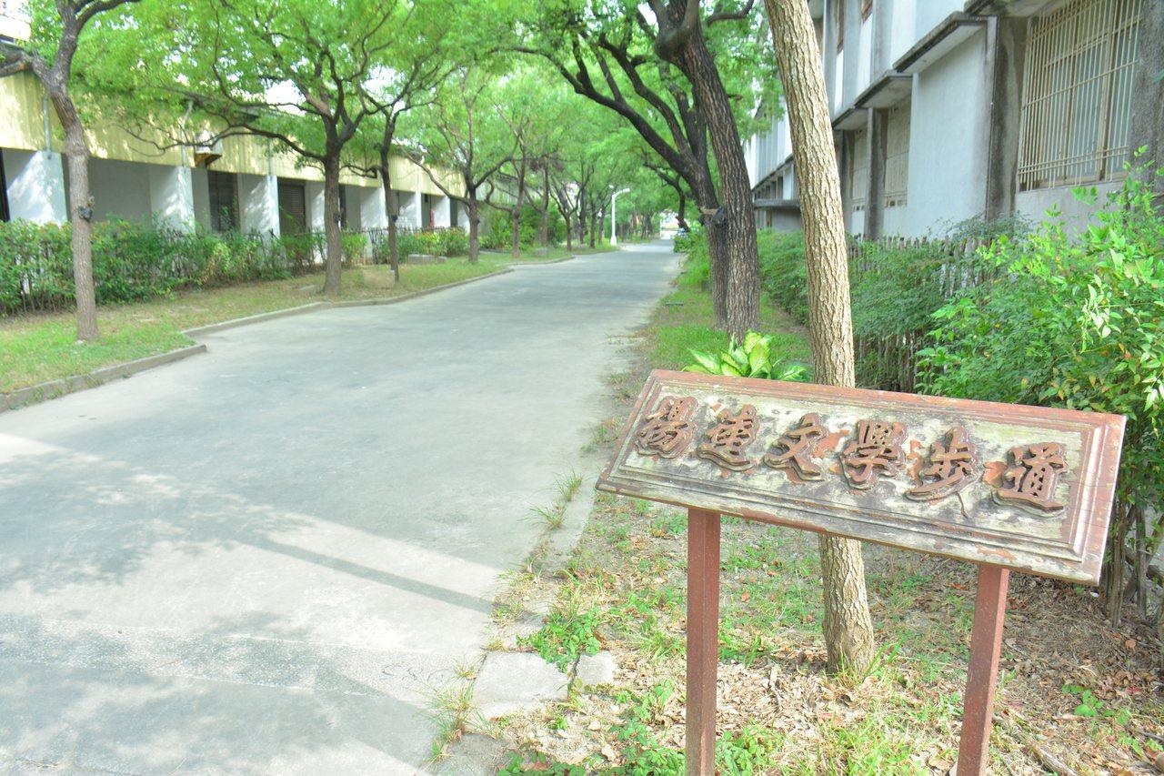 葉陶楊坊人文餐廳旁就是國立新化高工的「楊逵文學步道」。記者吳淑玲/攝影