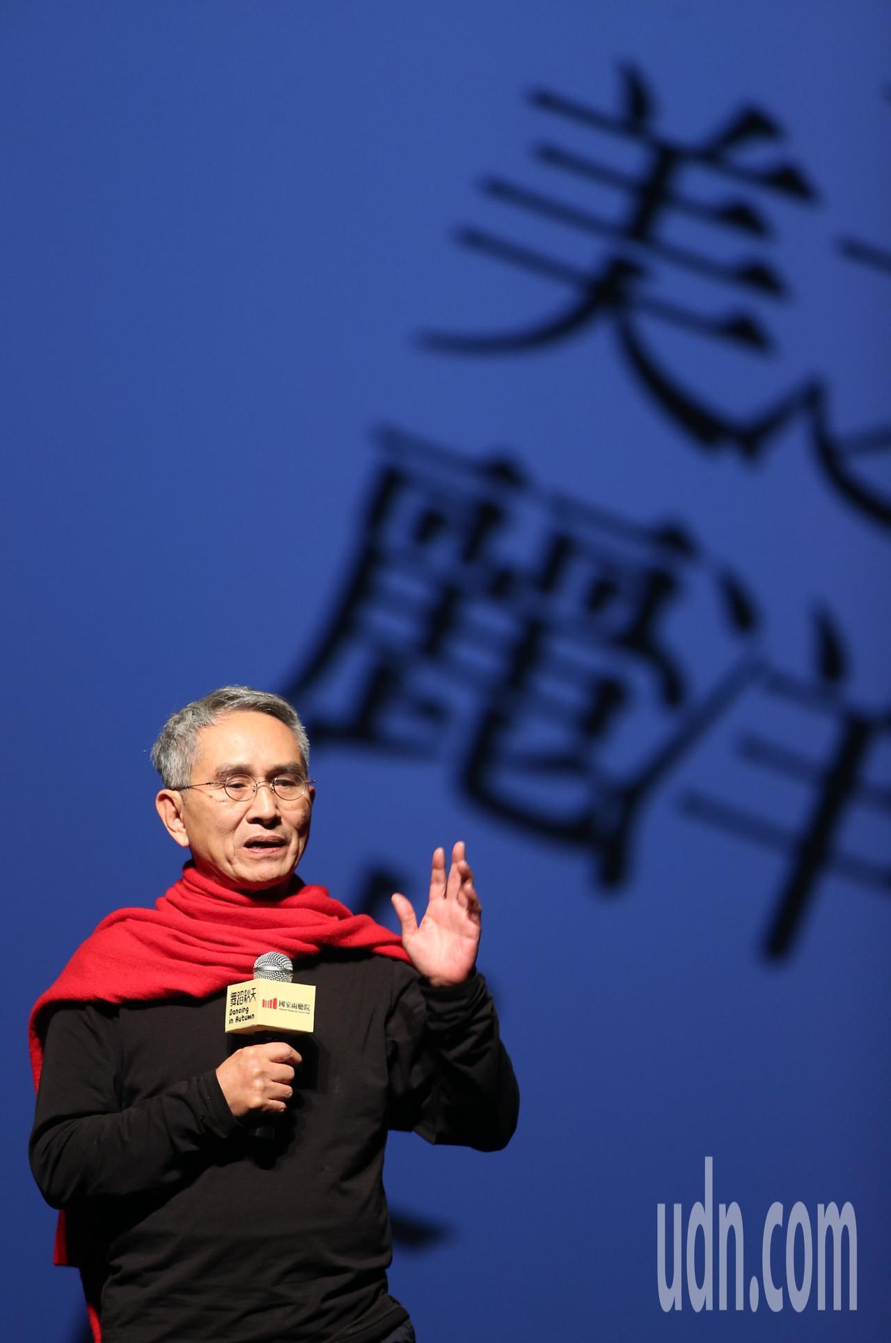 兩年後退休的林懷民以「美麗人生」四字為自己與他創立近45年的「雲門舞集」下註解。...