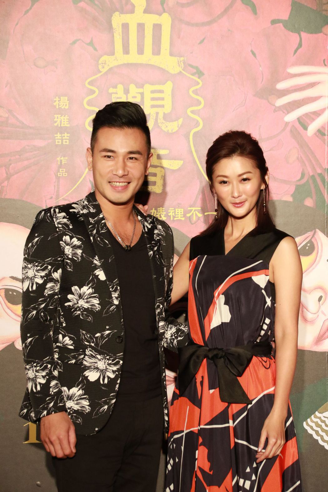 本土劇紅星傅子純、陳珮騏在「血觀音」有吃重演出,一起出席高雄首映會。圖/双喜提供