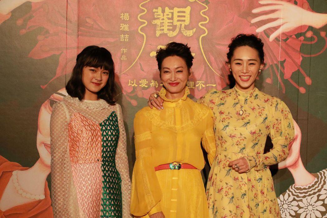 文淇(左起)、惠英紅、吳可熙是「血觀音」的3大要角。圖/双喜提供