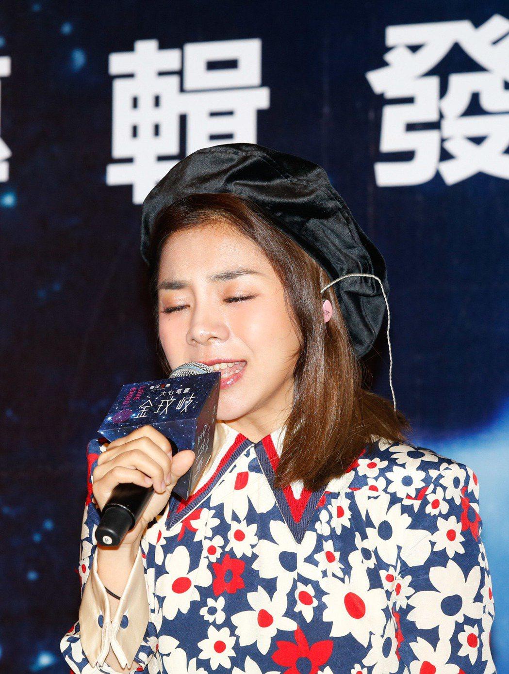 大陸歌手金玟岐在台北市君品酒店舉行首度來台記者會。記者鄭超文/攝影