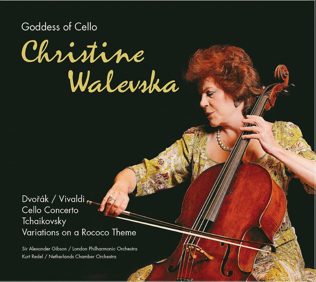 瓦列芙斯卡限量精選專輯,值得樂迷收藏。 圖/聯合數位文創提供