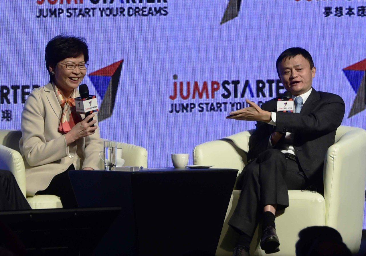 香港特區行政長官林鄭月娥(左)與阿里巴巴董事局主席馬雲,出席「激發未來」活動對談...