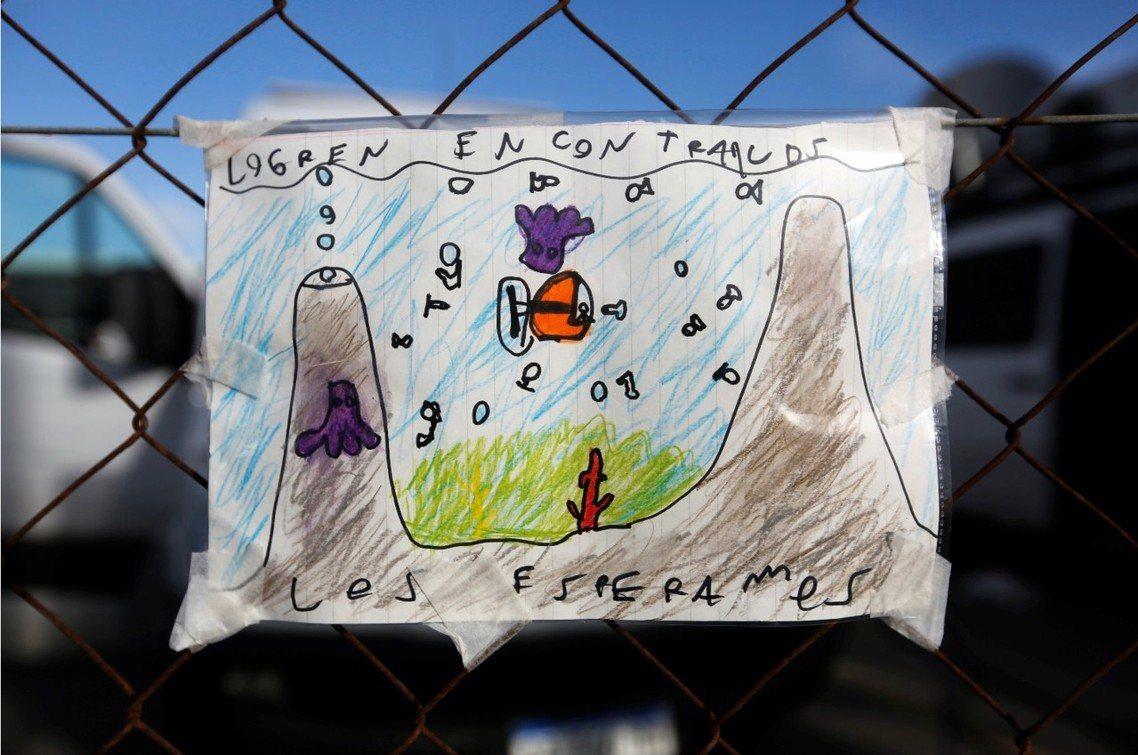 馬德普拉他基地外,阿根廷孩子們的加油圖畫:「找到他們,我們都在等著聖胡安號!」 ...