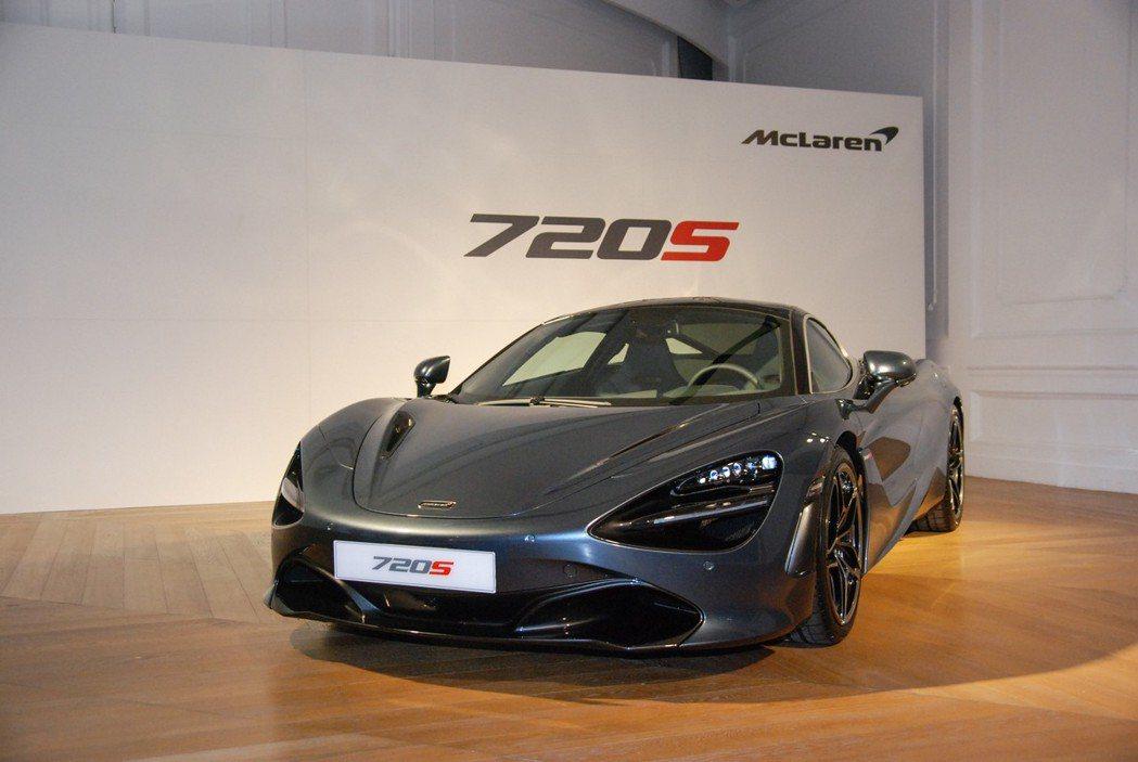 儘管今日是 570S Spider的發表會,現場也擺放一部甫於8月亮相的 McLaren 720S。 記者林鼎智/攝影