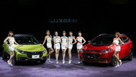 LUXGEN U5電動車 台北車展首次曝光!